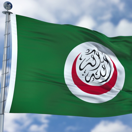 Islamic Flags